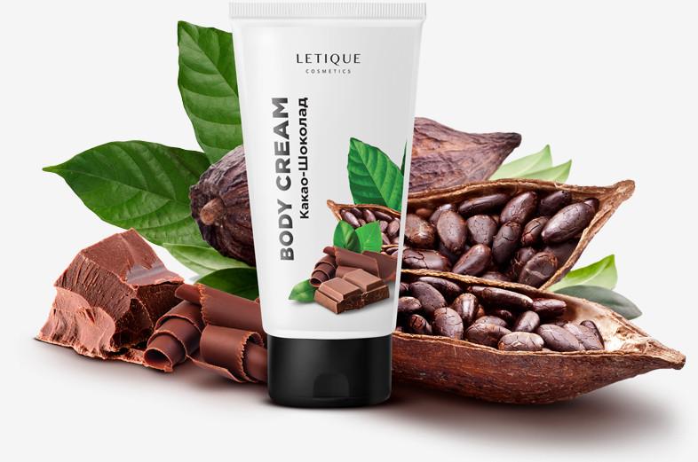 Крем для тела какао-шоколад