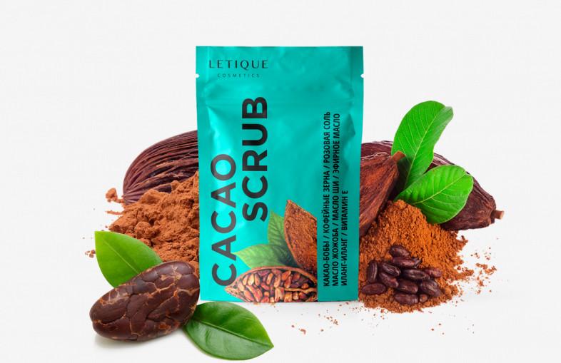 Какао скраб