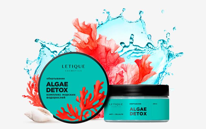 Обертывание algae detox
